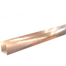 Pliage Aluminium en U miel 0,7 mm - 2 mètres