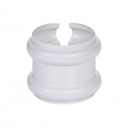 Bague double extensible Aluminium 80 mm blanc 9010